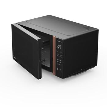 美の家庭用インテジセンテックス電子レンジナナイトズM 3-L 231 F静音省エネ23 L