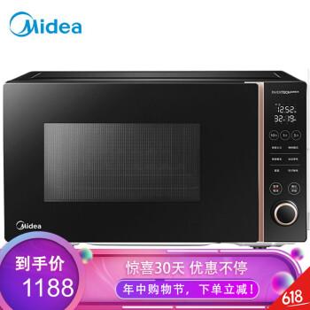 美的(Midea)電子レンジ蒸しオーブン一体家庭用インテリジェントコンバート全自動蒸し立方新型電子レンジオーブン一体機/公式規格