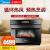 美的电子レンジ微蒸烧一体机家庭用34 L大容量デコセットに蒸らし器の电子レンジを埋め込みました。
