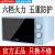 WEILI/威力電子レンジ家庭用ミニ回転盤機械式クラシック回転操作新型バッグ20 MX 63-Lブルー