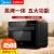 美的(Midea)電子レンジ家庭用微蒸焼一体機大容量電子レンジオーブンオーブンオーブン蒸し器三合一家庭用黒
