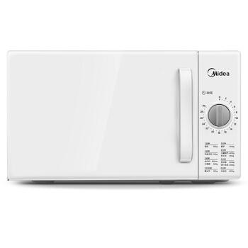 美的(Midea)電子レンジ家庭用20 Lマルチファンクションインテリジェント予約タイミング360°立体加熱均一多機能メニューが清潔で、中身が白いです。