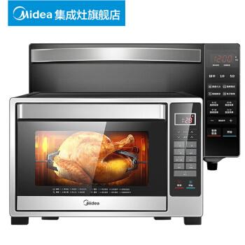 美的(Midea)20 L家庭用電子レンジM 3-L 239 C(S)プレートに熱し、障子光波焼きをオーブンに合わせます。