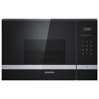 シーメンス(SIEMENS)埋め込み電子レンジBE 525 LMS 0 W知能検査重さ専門オーブン焼き効果