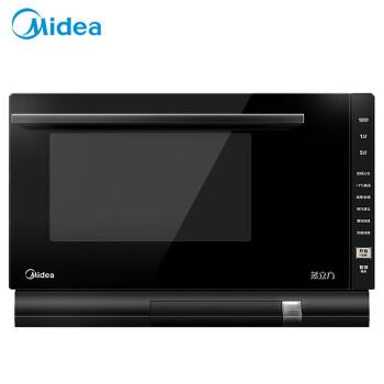 美的(Midea)25 L蒸し立方家庭用の周波数変换器微蒸焼き一体機X 5-L 253 E電子レンジの電気蒸し器オーブンオーブンオーブンオーブンオーブンオーブンでオーブン家電を蒸します。
