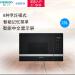 新商品SIEMENS/西門のBE 555 LMS 0 W埋め込み電子レンジの側でドアを開けます。家庭用タッチ25 Lステンレス色です。