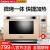 グランス電子レンジ光波炉オーブン一体機23 L 800 W家庭用平板加熱知能解凍下障子R 6 K(R 9)