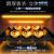 パナソニックインテリジェント周波数変换水波炉电子レンジ蒸オーブン一体機蒸気焼き全自動家庭用商用多機能微蒸焙煎機27 Lブラック