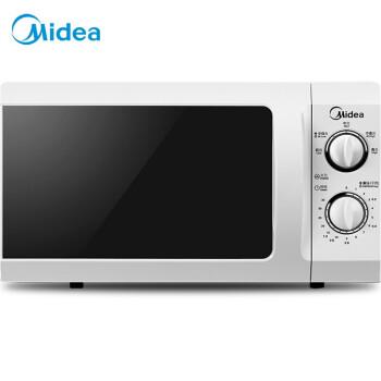 美的(Midea)21 L小型家庭用電子レンジの古典モデル360°回転盤の加熱213 B