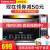 グランス電子レンジ光波炉家庭用マイクロオーブン一体機平板大容量インテリジェント遠隔制御G 80 F 23 CN 3 XL-R 6 K(S 0)シルバー