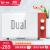 帝而(Dual)ドイツブランド小型ミニ家庭用多機能電子レンジ20 Lサクランボレッド