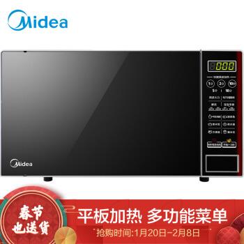 美的(Midea)M 1-202 Bのショートカット電子レンジの平板は1鍵盤を加熱して多角度の反射の内胆の20リットルをスタートさせます。
