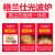 グランス電子レンジレンジレンジマイクロオーブン一体機家庭用スマート予約プレート20 LアップグレードモデルG 700 F 20 CN 1 L-DG(B 1)