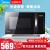 美的(Midea)家庭用スマート電子レンジ光波焼き一体機で洗浄しやすい平板で20 L加熱します。