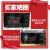 威力電子レンジ家庭用小型機械全自動ミニ21 L多機能焙煎徽波炉黒