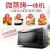 美的(Midea)20 Lスマートメニュー家庭用電子レンジオーブン一体機平板加熱障子設計知能解凍微蒸焼一体機下障子M 3-L 239 C(s)