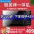美的(Midea)電子レンジ蒸しオーブン1つ家庭用インテリジェントフラットパネルコンバート小型光波炉規格品インテリジェント解凍アップグレードコンバート丨一級機能