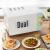 ドイツのブランドDIK 57電子レンジのオーブン一体機家庭用電子レンジの小型加熱解凍焼きレモンイエロー