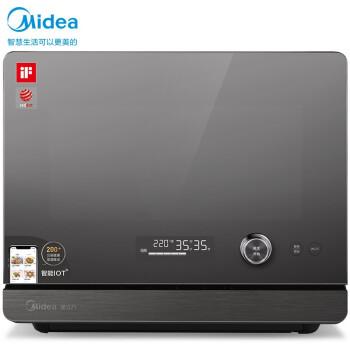 美的(Midea)家庭用電子レンジ27 L微蒸焼一体機周波数変换大火力立体ベーキング知能APP制御PG 27 E 0 W