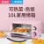 達洛優電子レンジオーブン一体家庭用ケーキオーブントースター家庭式ダブルコントロールアップグレードピザ